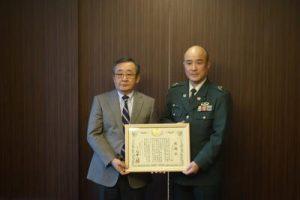予備自衛官等協力事業所として表彰されました