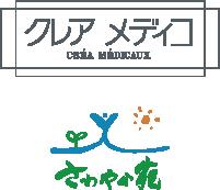 株式会社クレアメディコ【介護事業】